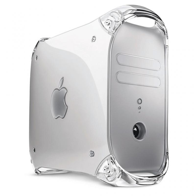 (2001) Power Macintosh G4 (Quicksilver)