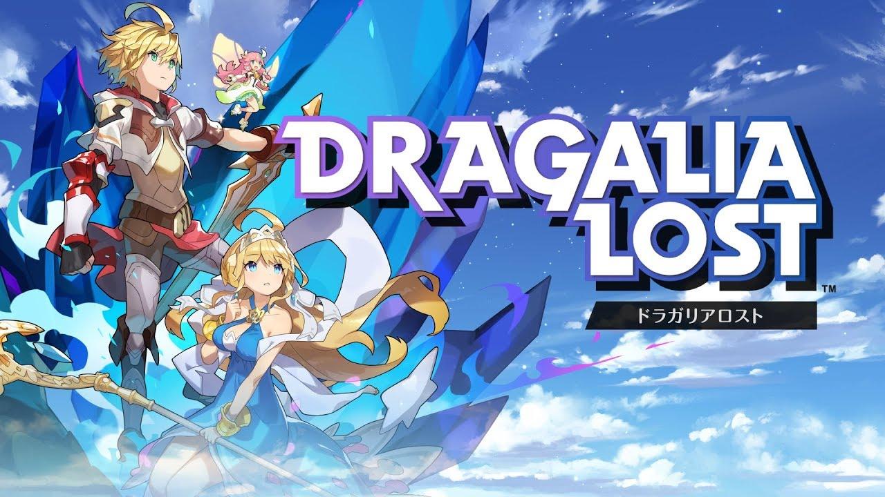 """Nintendo annuncia """"Dragalia Lost"""", un nuovo action RPG per iOS [Video]"""